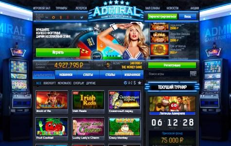 Fonbet игровые автоматы скачать игру клуб игровые автоматы