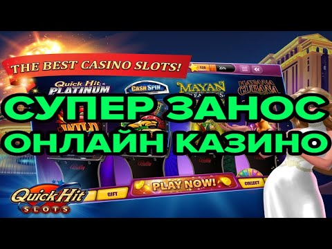 Слот в казино онлайн регистрация