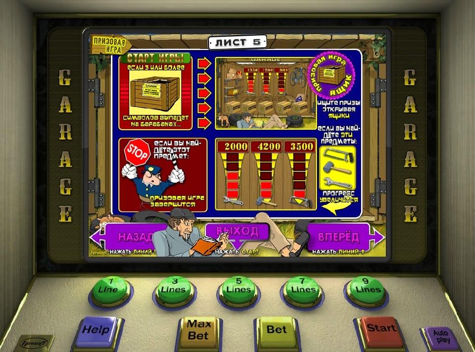 Игровые автоматы играть бесплатно в азартные игры игровые автоматы для мобил