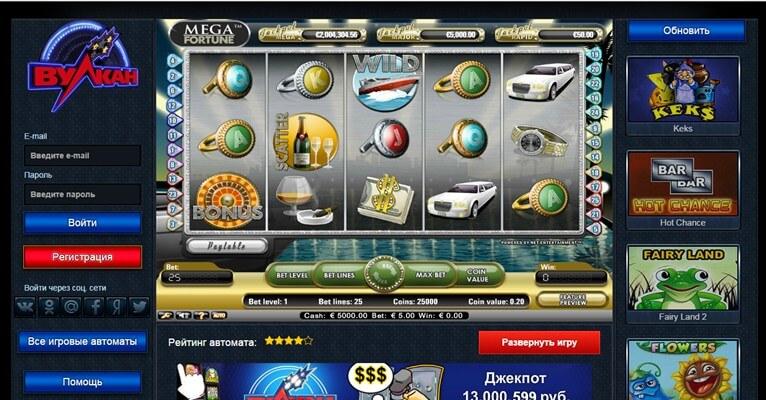 Играть онлайн игровой автомат electrocoin русская рулетка