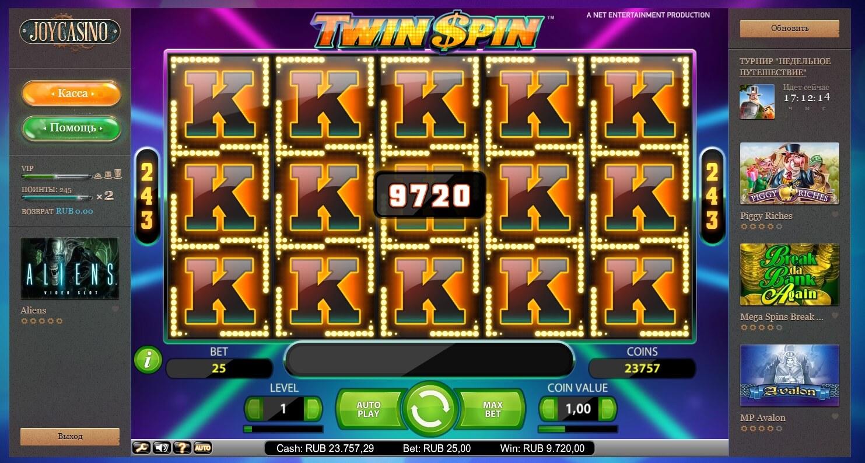 Играть в казино cashslot
