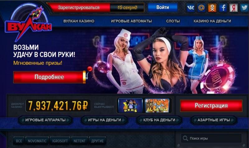 игровые автоматы онлайн бесплатно играть без регистрации все