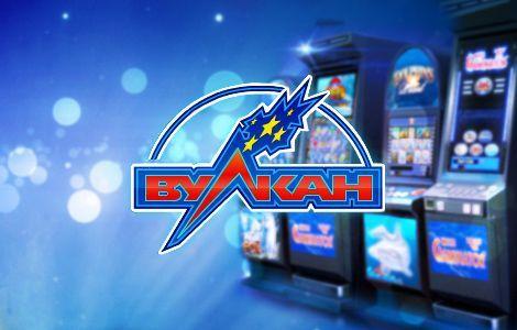 Бесплатно слоты игровых автоматов вулкан эмулятор игрового автомата fruit