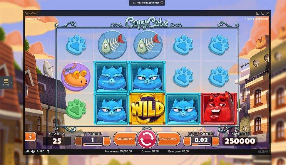 Интернет казино игровые автоматы лягушки