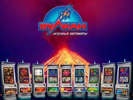 игровые автоматы онлайн бесплатно эротика