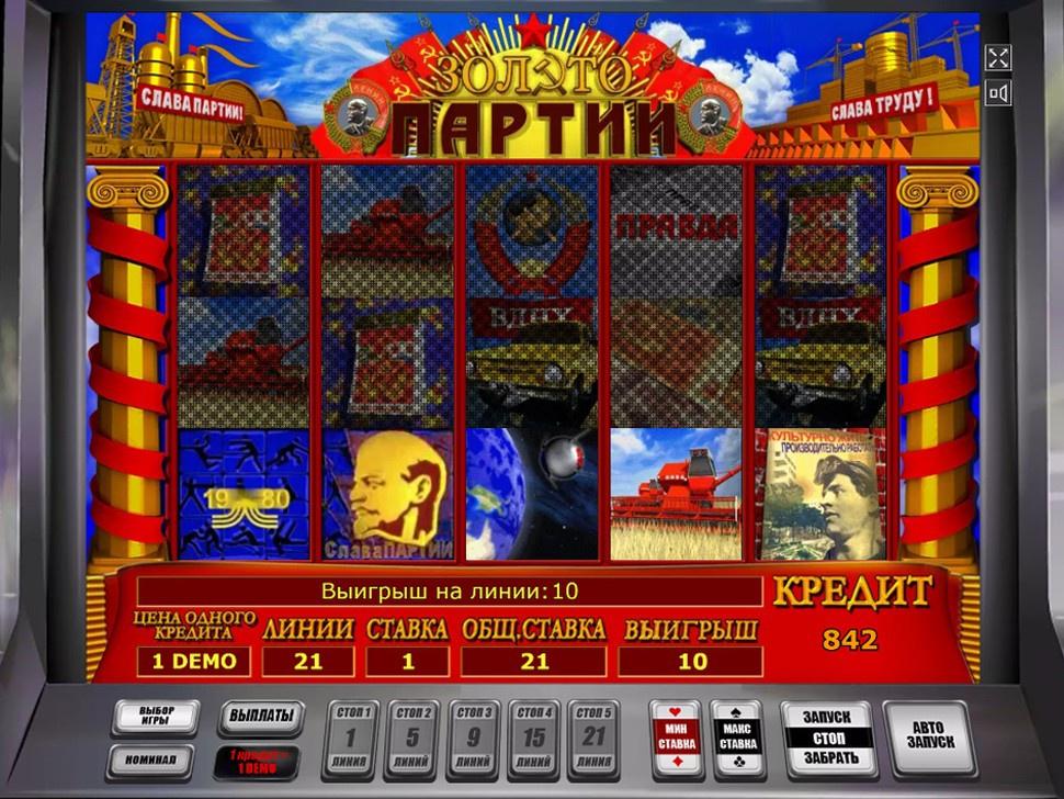 Слот автоматы играть без регистрацииъ детские игровые автоматы прокат