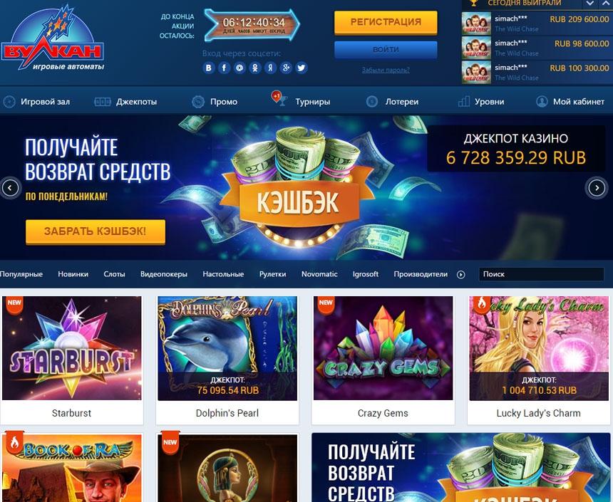 Играть на деньги в интернете в казино