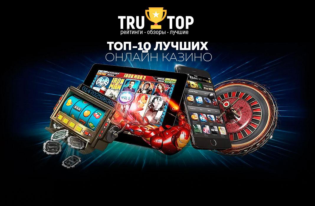Азов сити казино оракул онлайн ok ruигровые автоматы