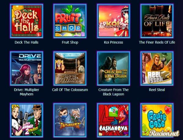 играть в казино бесплатно и без регистрации и смс