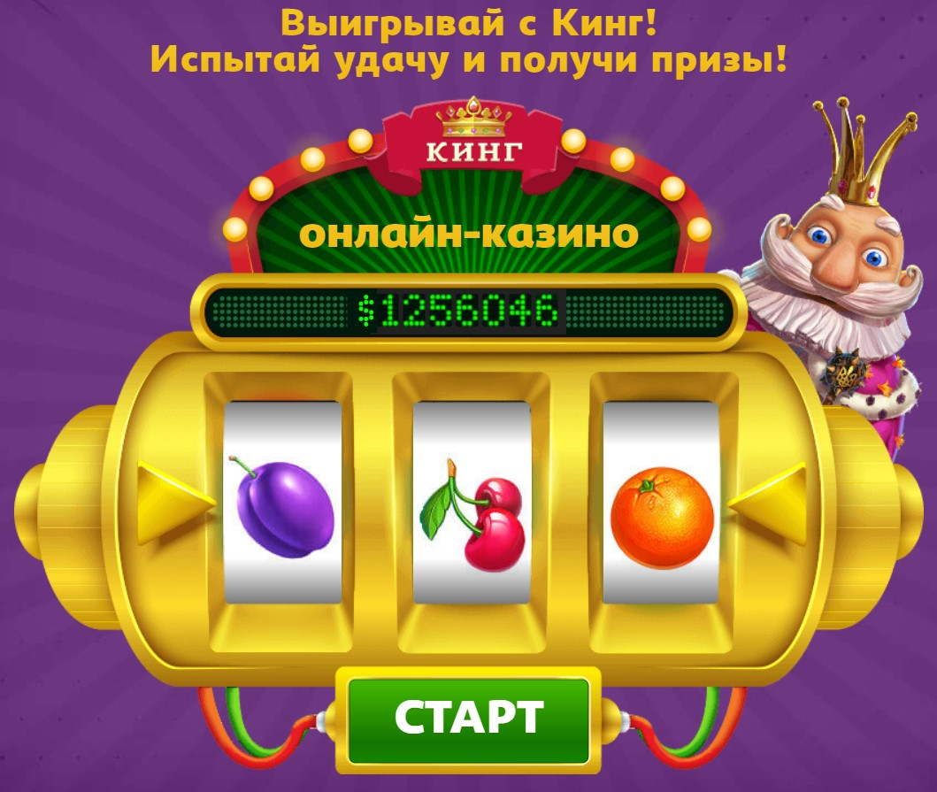 Игровые автоматы пирамиды онлатн играть бесплатно