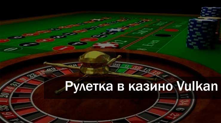 Онлайн казино миф или реальность играть в покер с компьютером онлайн бесплатно во весь экран