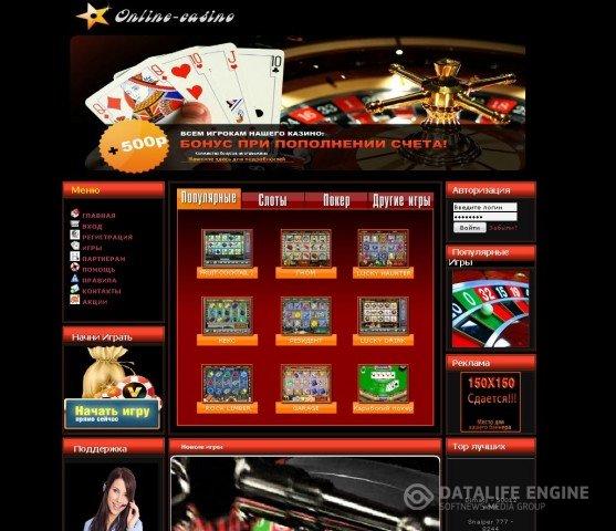 Скачать архив интернет казино чем грозит игра в онлайн казино