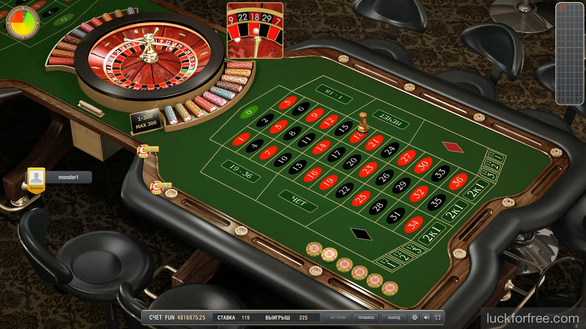 Создать быстро на халяву интернет казино и скачать гараж