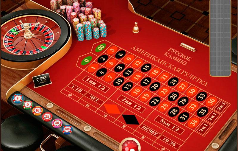 Игровые автоматы казино адмирал играть бесплатно как играть в болото на картах