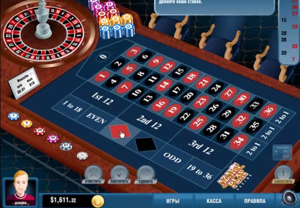 казино браузерная онлайн игра
