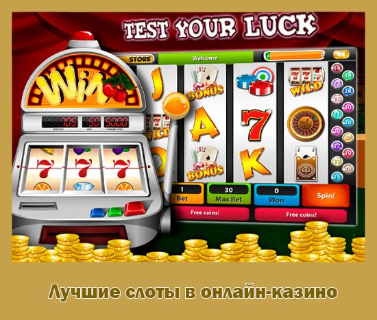игровые автоматы играть бесплатно и без регистрации gaminator